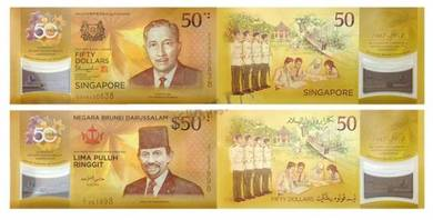 Brunei - Singapore Currency Comm Notes