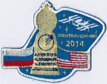 Soyuz TMA-12M-MKC Cliff Russia Human Space Patch