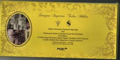 First Day Cover in Folder Negeri Sembilan 2009