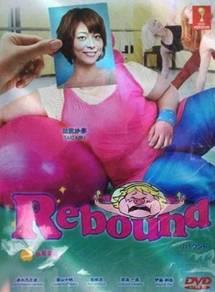 Dvd japan drama Rebound