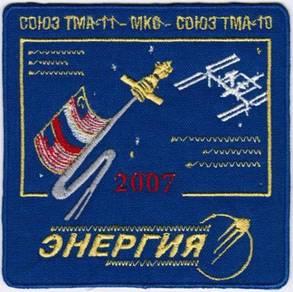 Soyuz TMA-11 MKC Agat Russia Human Space Patch
