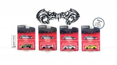 Greenlight Mexico 2015 Nissan GTR (R35) Set Of 4