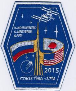 Soyuz TMA-17M Antares Russia Human Space Patch