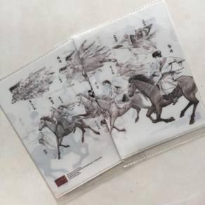 The Jin Yong Novel Collection (Folder)