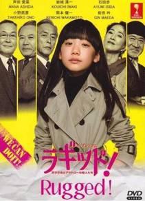 Dvd japan drama Rugged