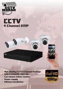 THE BEST CCTV 4 CHANNEL 2MP/FULL HD - a19c