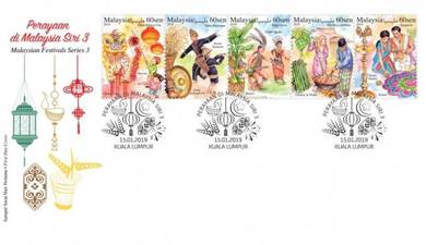 First Day Cover Malaysian Festival Series 3 2019