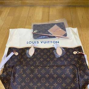 LV Neverful