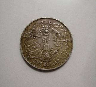 One dollar dragon 1900 antique coin
