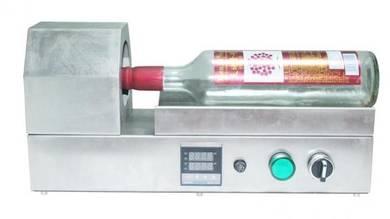 Economic Bottle Lid Sleeve Shrink Wrap Machine