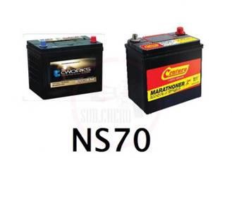 SC233 Bateri Kereta Cworks Toyota Century MF Maint