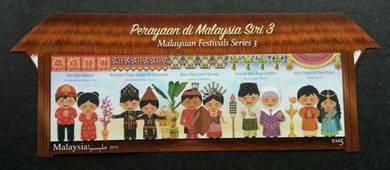 Miniature Sheet Malaysian Festival Series 3 2019