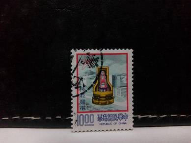 1978 Taiwan Stamp, Nuclear Power Plant
