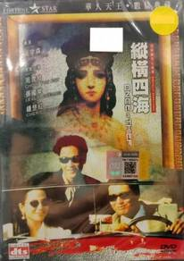DVD Hong Kong Movie Once A Thief