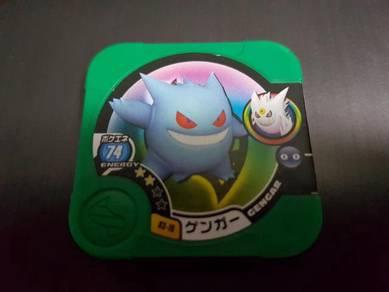 Pokemon Tretta Gengar