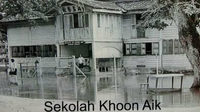 Vintage photo of khoon aik school, kangar, perlis