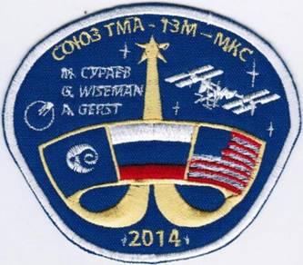 Soyuz TMA-13M-MKC Cepheus Russia Human Space Patch