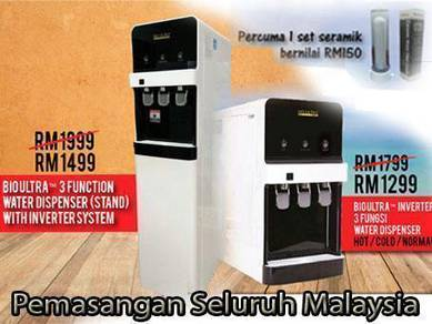 Penapis Air Water Filter Dispenser Bio Ultra PGT6