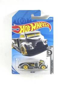 Hotwheels Super Chromes Mig Rig #7 Chrome