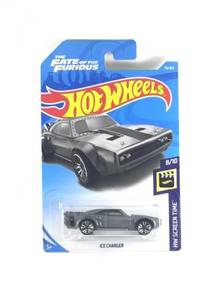 Hotwheels F&F Ice Charger #8 Grey