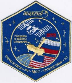 Soyuz TMA-14 MKC Altair Russia Human Space Patch