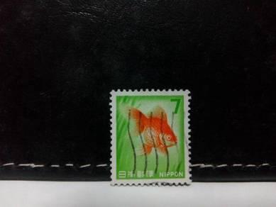 1966 Japan Stamp, Gold Fish