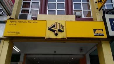 Magnum 4D Lottery License Shop, KL City Center, TOTO Shop, 1+3D