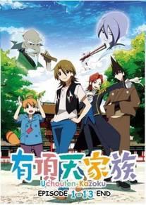 DVD ANIME Uchouten Kazoku Vol.1-13End