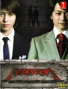 DVD JAPAN DRAMA Monsters