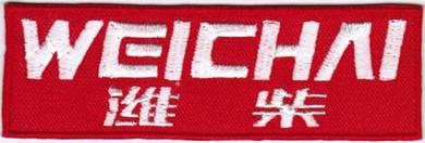Weichai Power Automotive F1 Scuderia Ferrari Patch