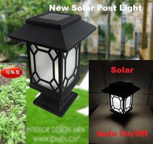 SolarPost Decorative Light Outdoor Waterproof New