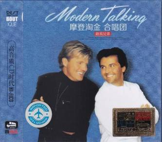 IMPORTED CD MODERN TALKING Greatest Hits 3CD