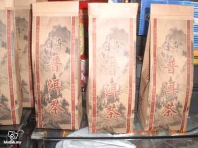 Chinese Tea - Bu Er