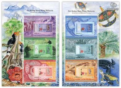 Miniature Sheet Series 2 Malaysia Currency 2012