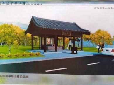 Menggatal Zhong Hua Memorial Park