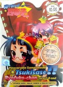 DVD ANIME Yawaraka Sangokushi Tsukisase OVA