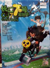 DVD CARTOON CJ7 The Cartoon