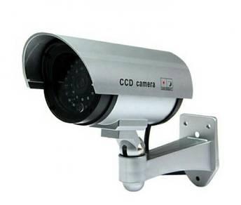 Security Dummy IR' (Fake CCTV)