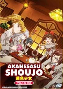 DVD ANIME Akanesasu Shoujo Vol.1-12End