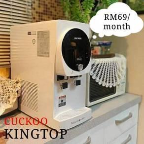 Promo Raya Penapis Air Cuckoo Ayer Itam P.Pinang