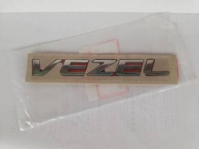 Vezel Rear emblem for Honda HRV HR-V