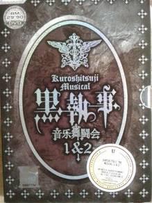 Kuroshitsuji 3 sets Dvd