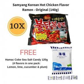Samyang Ramen (Original) (10x140g) FREE Cobe Candy