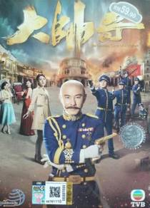 DVD The Learning Curve of a Warlord 大帥哥