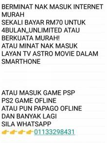 Asus 3max vieww