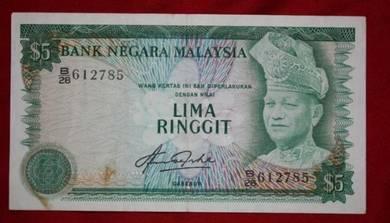 Malaysia 4th series RM5 aziz taha