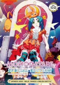 Dvd anime hanamonogatari tsukimonogatari