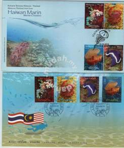 First Day Cover Marine Creatures Malaysia 2015