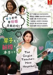 Dvd japan drama The Single Teacher Miss Hayako