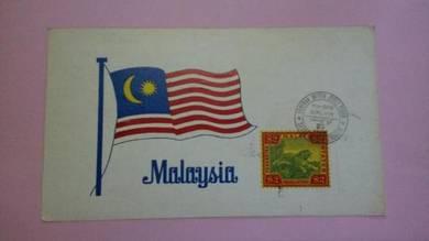 Antik Card Pameran Setem Jubeli Perak 1972 No 3